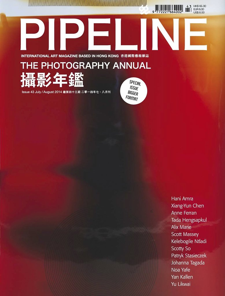 pipeline-issue-43-scott-massey.jpg